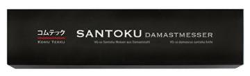 Santoku Damastmesser Klingenlänge: 17 cm, japanischer VG-10 Spezialstahlkern -